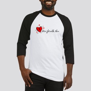 """I Love You"" [Gaelic] Baseball Jersey"